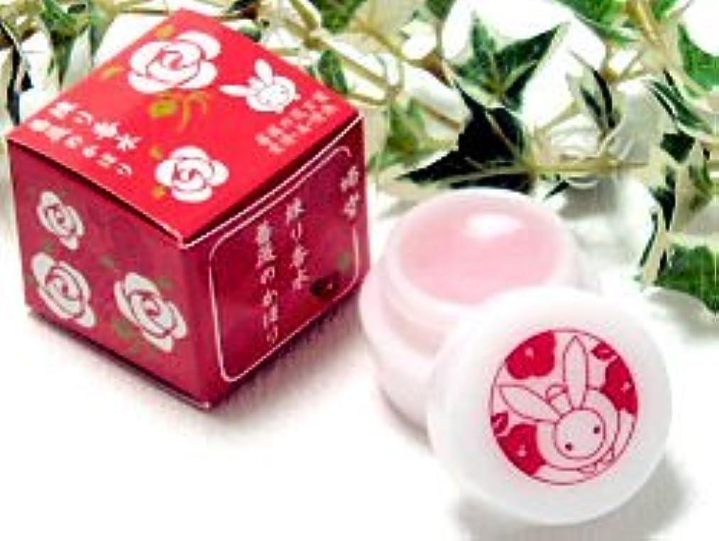 【京都くろちく】【うさぎ柄プチ練り香水】 椿堂 練り香水 薔薇