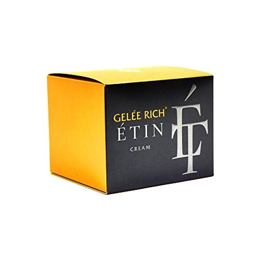 未使用平らな同一の全薬工業 ジュレリッチ エタン クリーム 30g