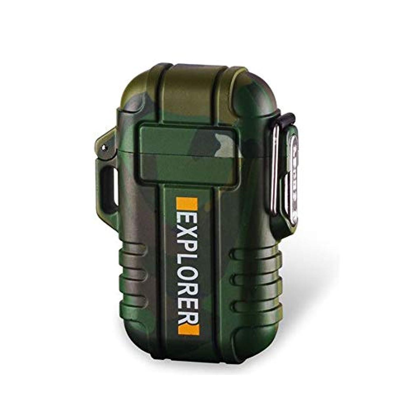 数字偏差息子防水電子ライター アウトドア USB 充電式?ガス オイル 不要/軽量?薄型 持ちやすい/無炎/防風 電気アークプラズマライター/旅行/誕生日などのプレゼントも最適