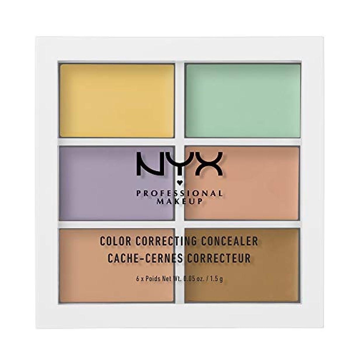 時間とともに眠っている立派なNYX(ニックス) コンシール コレクト コントゥアー パレット A 04 カラー?コンシーラー コンシーラー