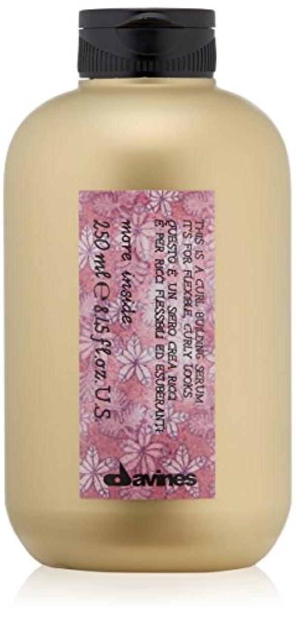 してはいけない酸化するあらゆる種類のダヴィネス モアインサイドチェリー<カールヘア用ヘアミルク> 250ml