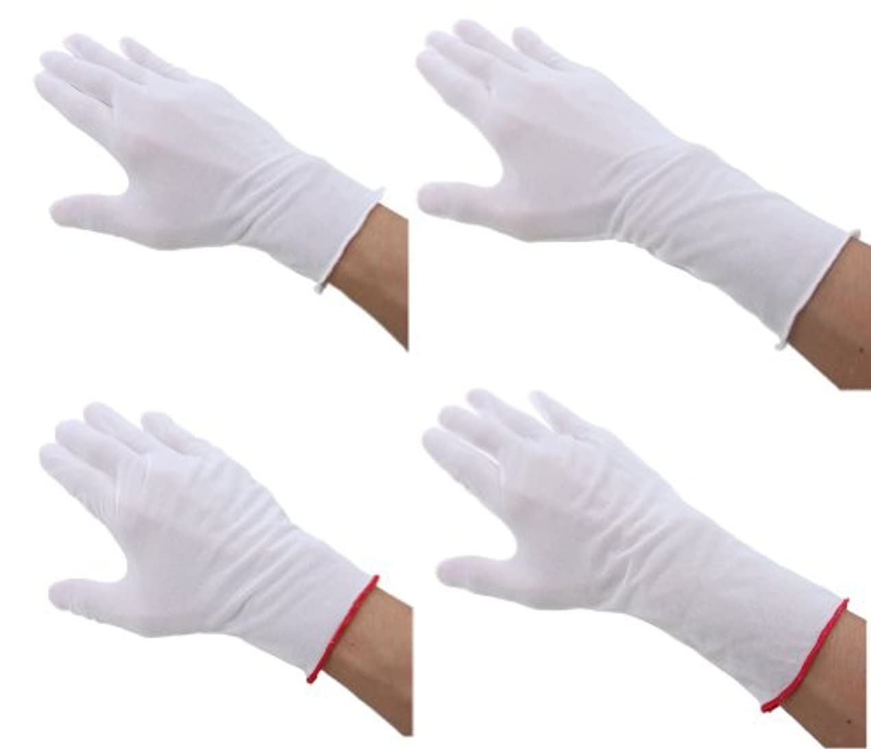 放出腹痛治療ウインセス 【通気性抜群!ゴム手袋の下履きに!/極薄インナー手袋】 約28cm (L/ロング)