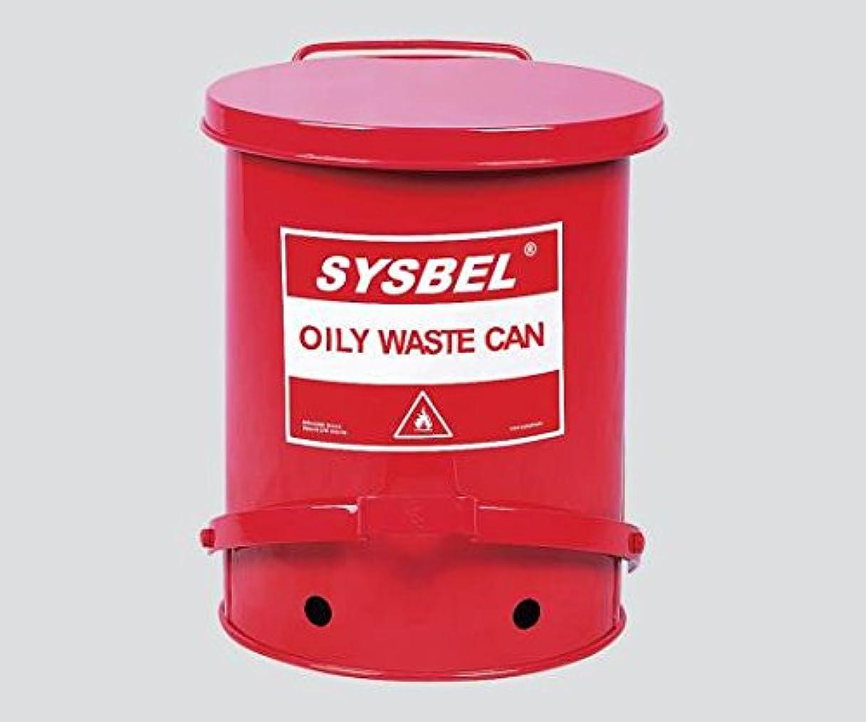 完全に乾く期限切れ呪いアズワン 耐火ゴミ箱 φ300×400mm /3-6737-01