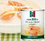 石巻産銀鮭のクリームスープ仕立て〜ゆずの香り〜 〔はらくっついTOHOKU缶詰2nd〕