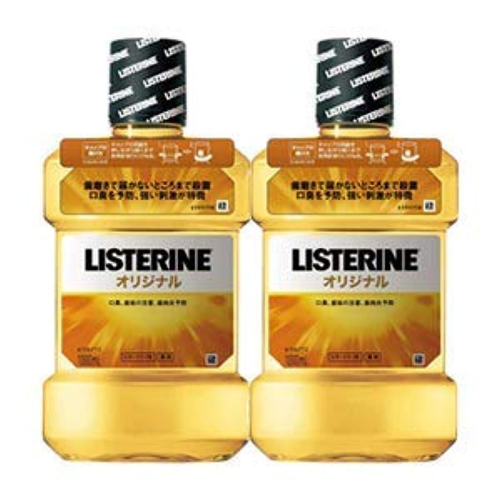 少し男らしい十分です薬用リステリン オリジナル (マウスウォッシュ/洗口液) 1000mL×2本セット