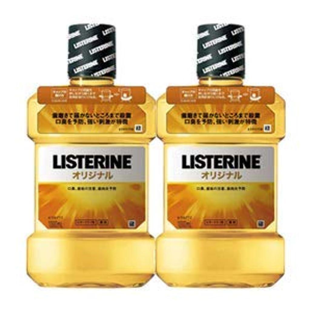 事業差し引く愛国的な薬用リステリン オリジナル (マウスウォッシュ/洗口液) 1000mL×2本セット