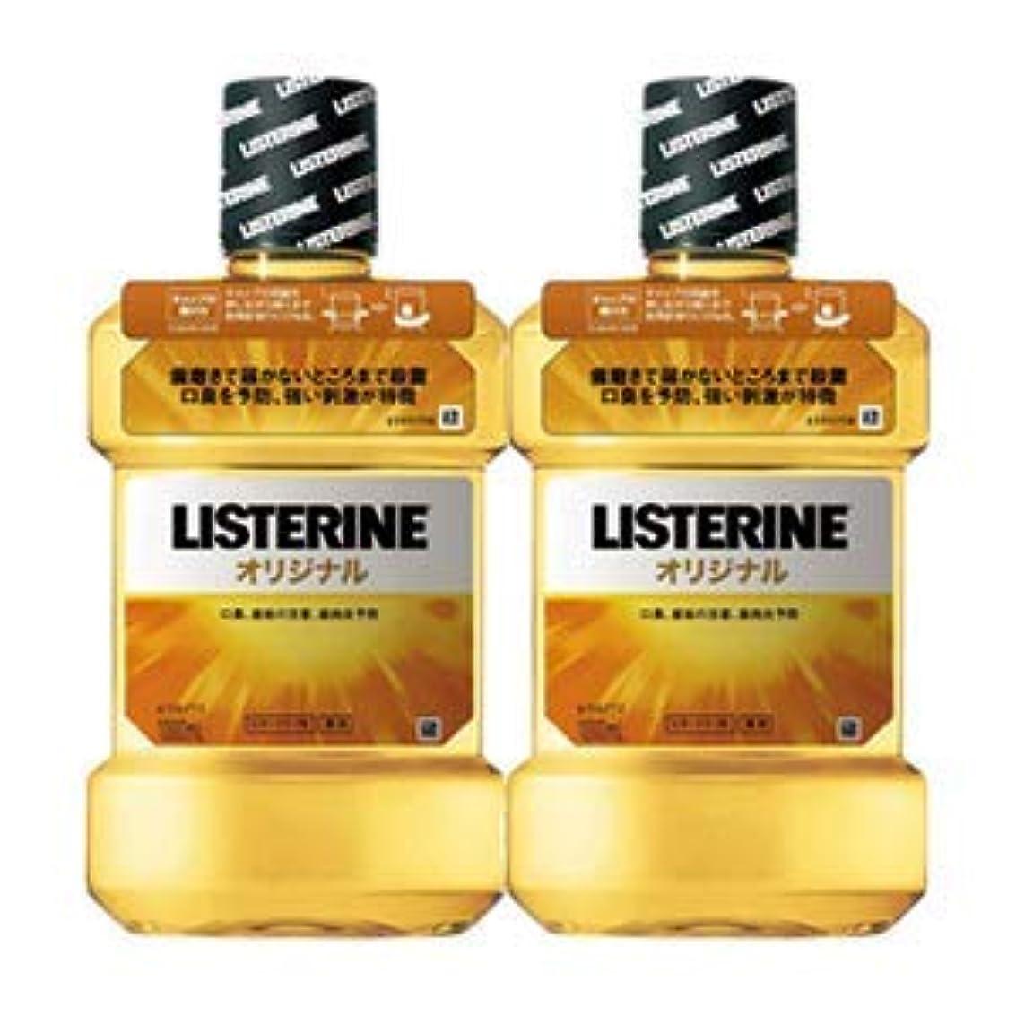 特徴乳製品血まみれ薬用リステリン オリジナル (マウスウォッシュ/洗口液) 1000mL×2本セット