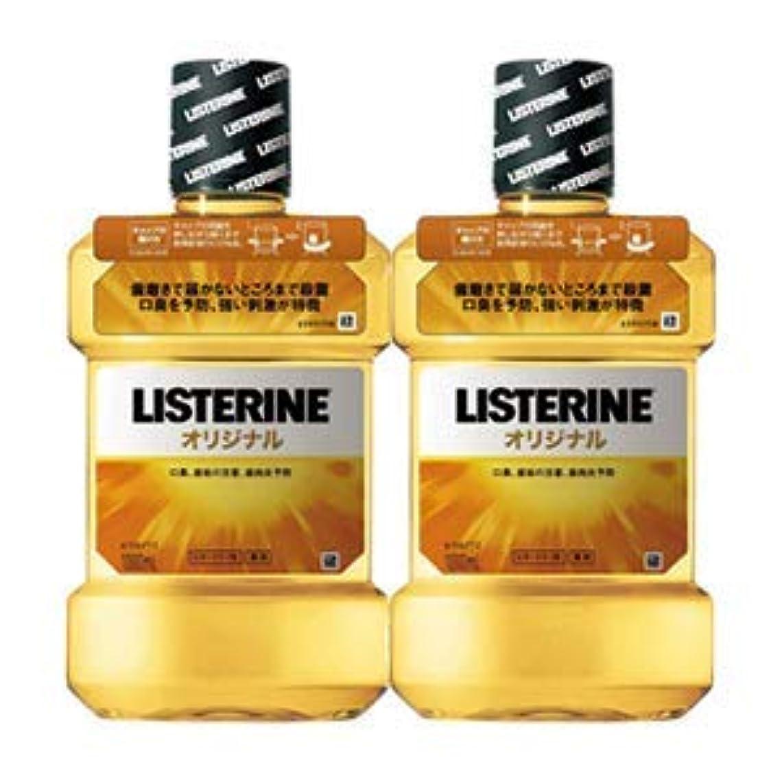 アラブ設置遺産薬用リステリン オリジナル (マウスウォッシュ/洗口液) 1000mL×2本セット