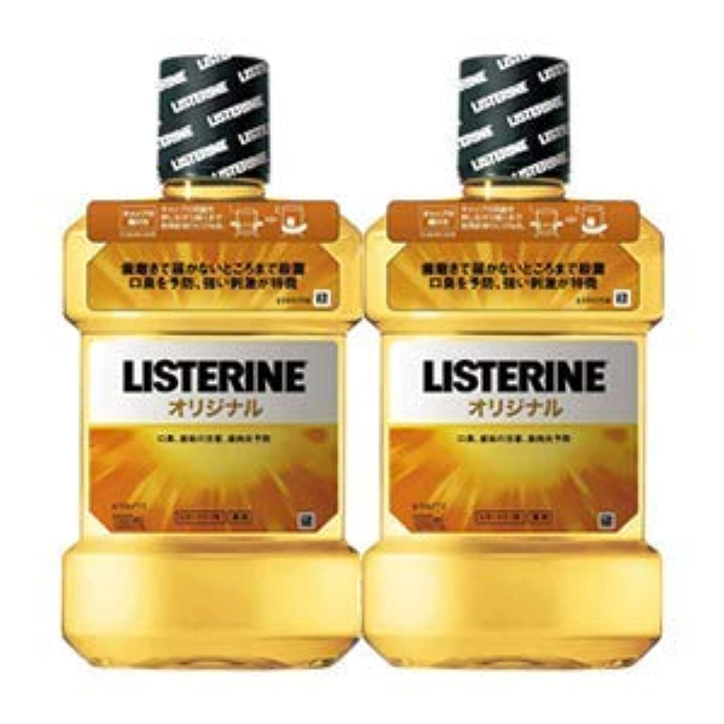 シチリア噴火競争力のある薬用リステリン オリジナル (マウスウォッシュ/洗口液) 1000mL×2本セット