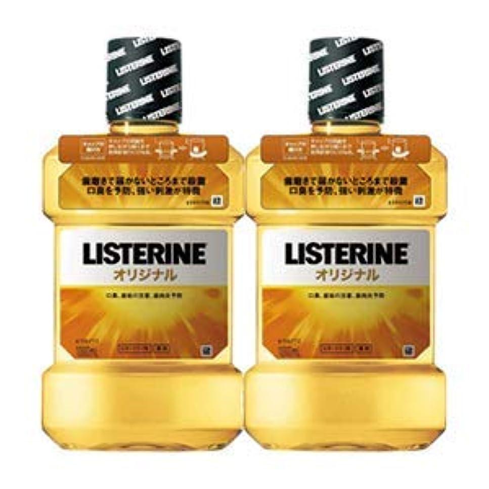 適度にフリル記憶薬用リステリン オリジナル (マウスウォッシュ/洗口液) 1000mL×2本セット