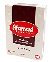 Al Ameed Turkish Coffee With & Without Cardamom Light/Dark / Medium Roast & French Coffee Ground Beans Rich Tasty Cup Coffee Maker Taste & Compare (Turkish Coffee (Medium Roast without Cardamom))