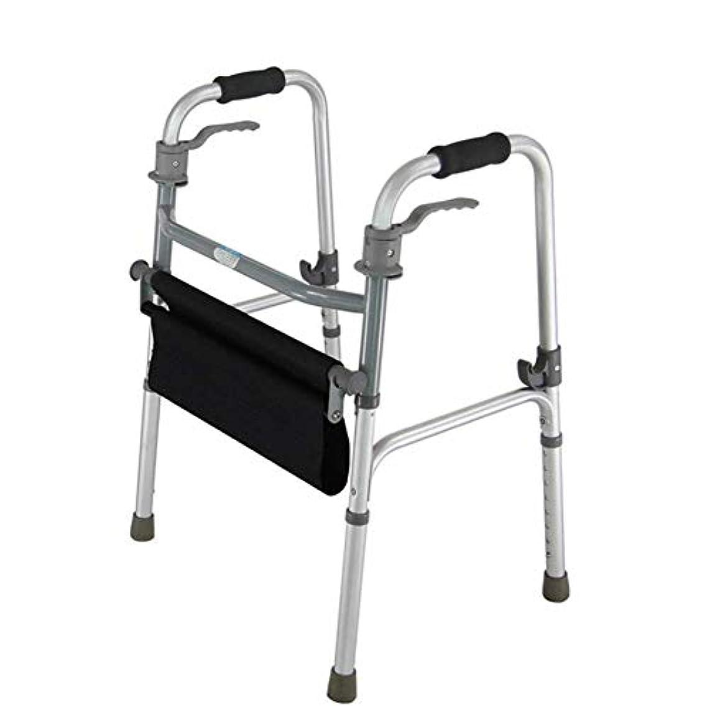 徹底ノベルティ私の軽量で折り畳み可能なフレーム、アテンダント駆動の車椅子、ポータブルトランジットトラベルチェア