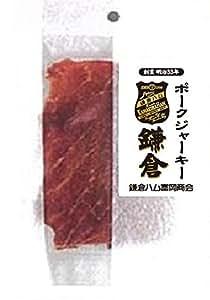 鎌倉ハム ポークジャーキー 鎌倉ハム富岡商会 32g | おつまみ・珍味 通販