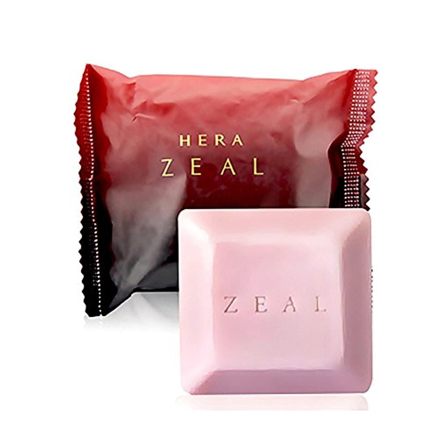 バースト滴下支配するHERA ZEAL 美容石鹸 60gソープ/Hera Zeal Organic Perfumed Soap