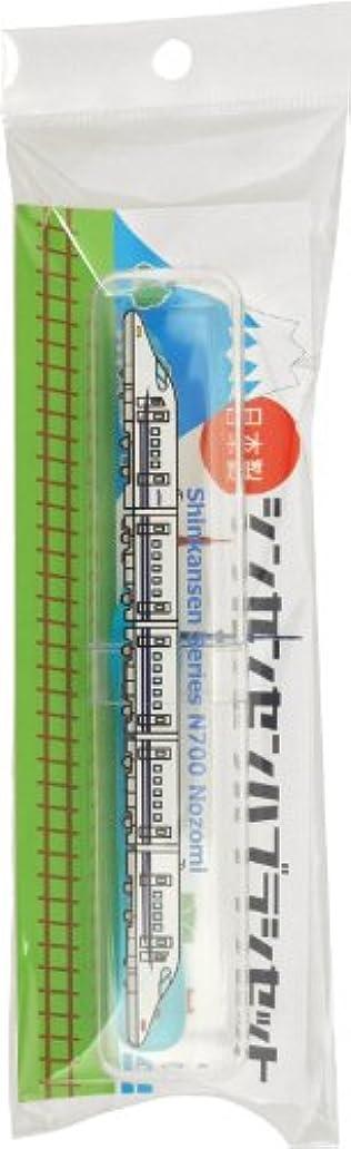 イベントオーバードローダイバー新幹線歯ブラシセット N700系のぞみ SH-550