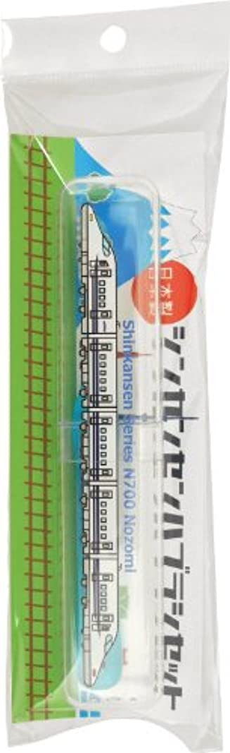 計算可能反発する没頭する新幹線歯ブラシセット N700系のぞみ SH-550