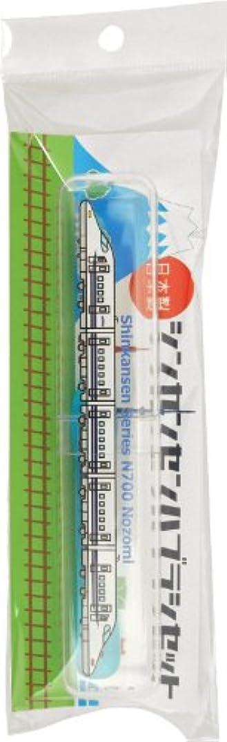 マイクロプロセッサ素人無限大新幹線歯ブラシセット N700系のぞみ SH-550