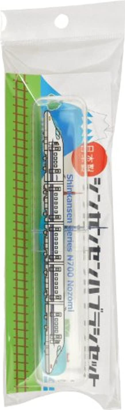 ニックネーム貨物ステップ新幹線歯ブラシセット N700系のぞみ SH-550