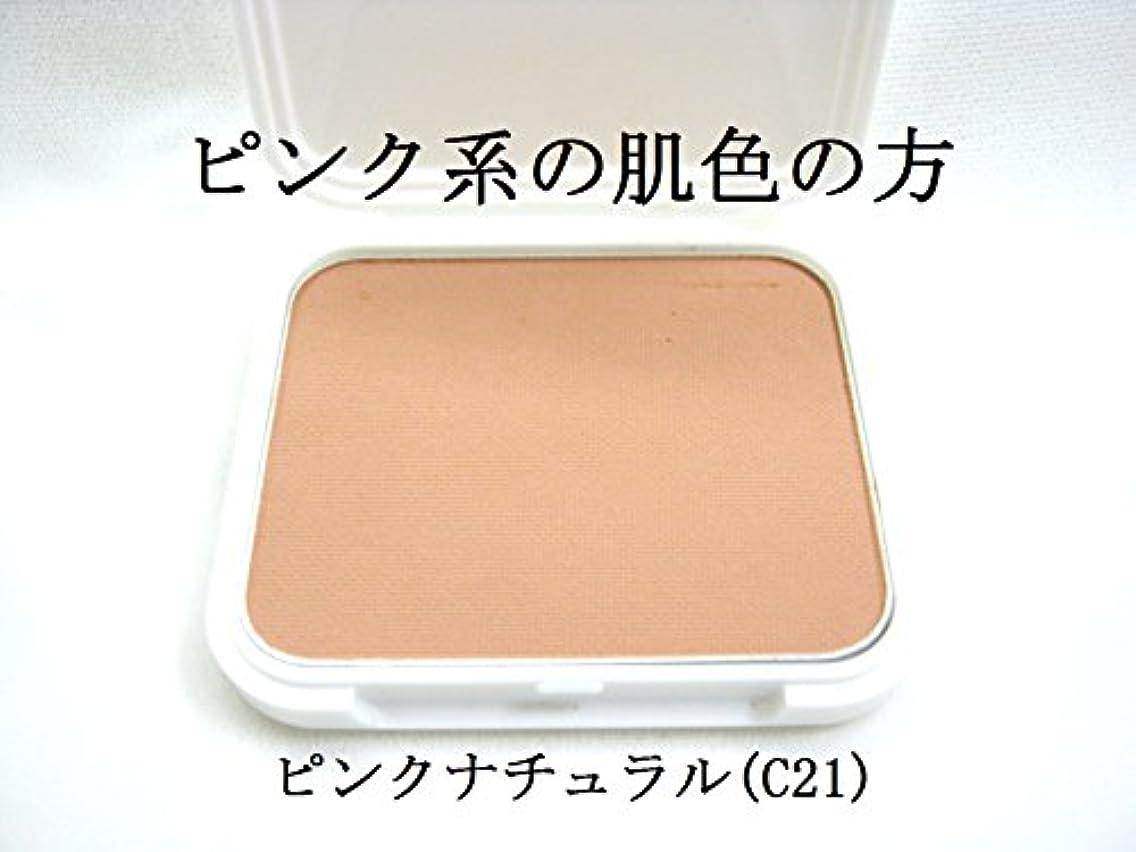 遅らせるディスコポケットIR アイリベール化粧品 パウダリーファンデーション リフィル 13g (C21)