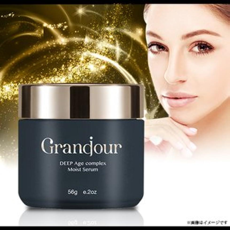 グランジュールクリーム ~DEEP Age complex Moist Serum~ クリーム 56g Granojour 高級クリーム