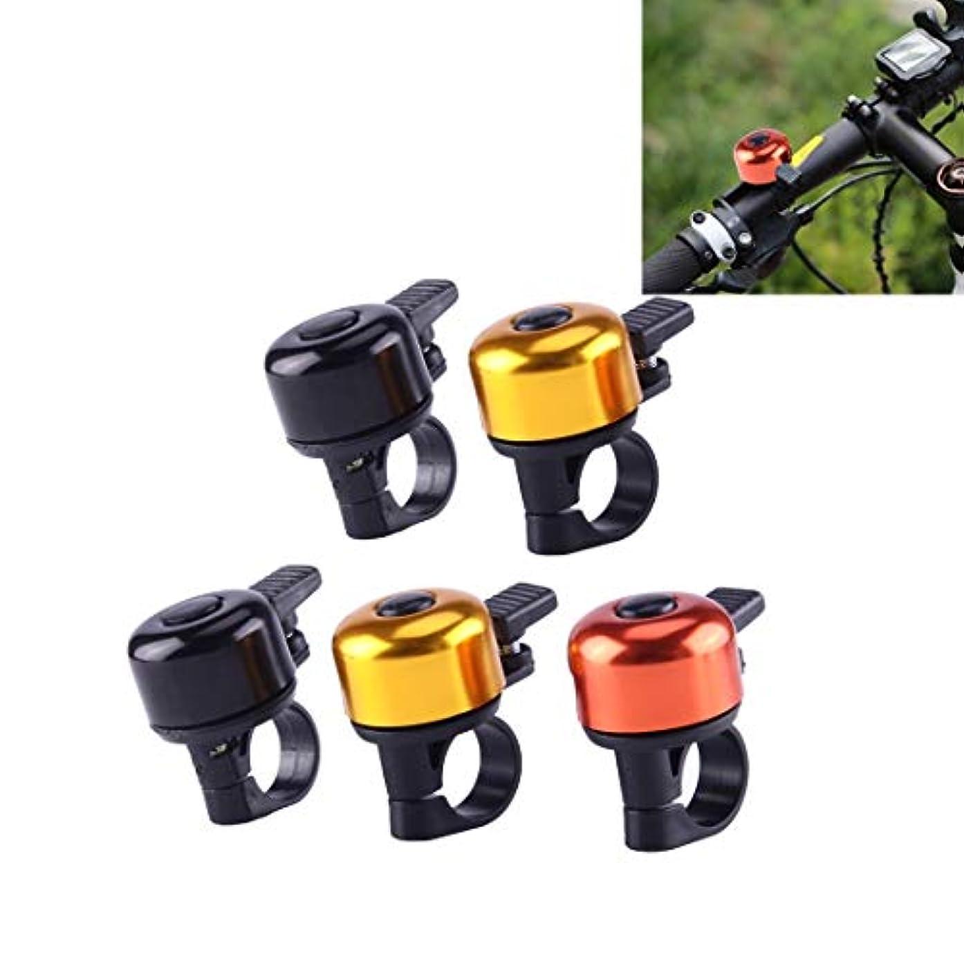 ライターメモ小型アルミ合金の自転車の鐘リング、5PCSランダムな色配達