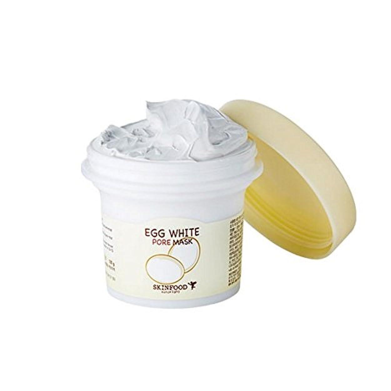 ウェイトレス遷移事前に[スキンフード] SKINFOODエッグホワイトポアマスク Egg White Pore Mask Wash Off 125g [並行輸入品]