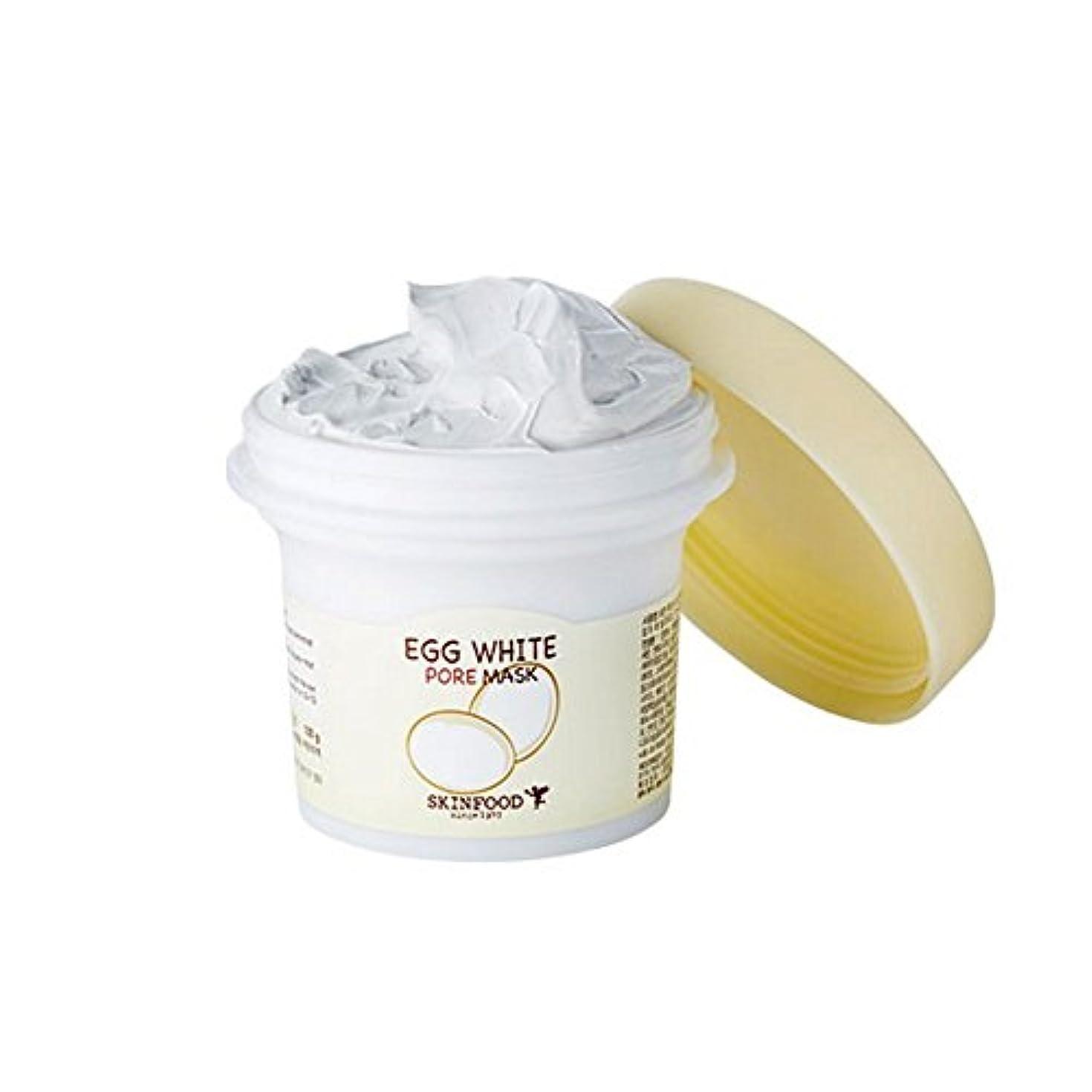 レイプ自己布[スキンフード] SKINFOODエッグホワイトポアマスク Egg White Pore Mask Wash Off 125g [並行輸入品]