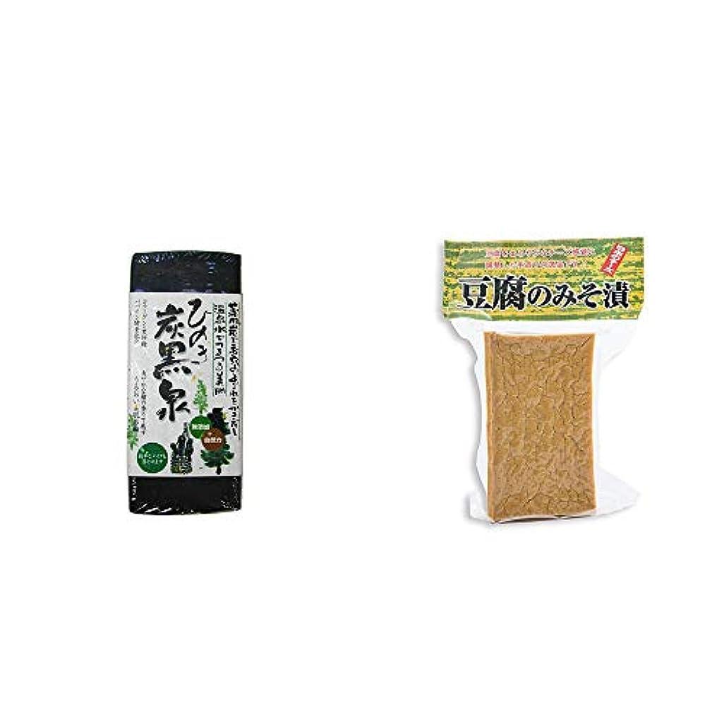 誰かタワーイディオム[2点セット] ひのき炭黒泉(75g×2)?日本のチーズ 豆腐のみそ漬(1個入)