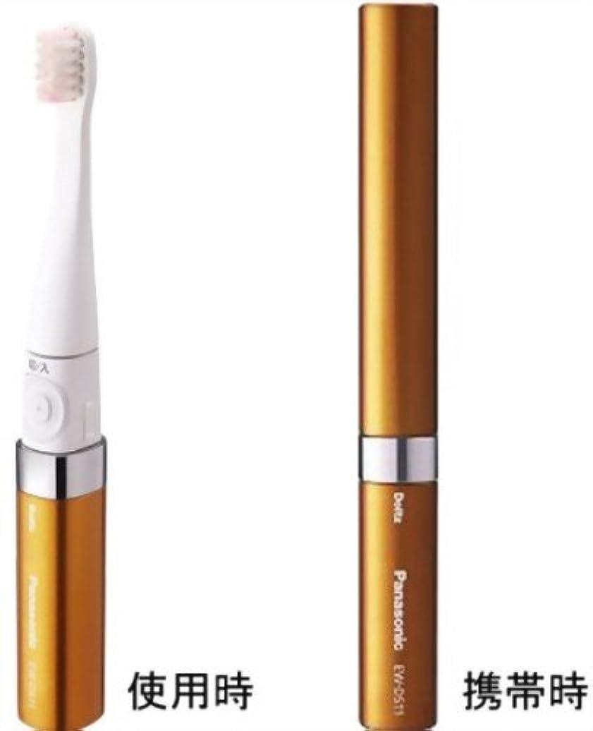 電話する苦悩簡略化するパナソニック 音波振動ハブラシ ポケットドルツ オレンジ EW-DS11-D