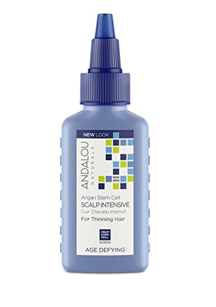 助けになる多様性補助オーガニック ボタニカル 頭皮料 育毛剤 スカルプケア ナチュラル フルーツ幹細胞 「 AD スカルプインテンシブ 」 ANDALOU naturals アンダルー ナチュラルズ