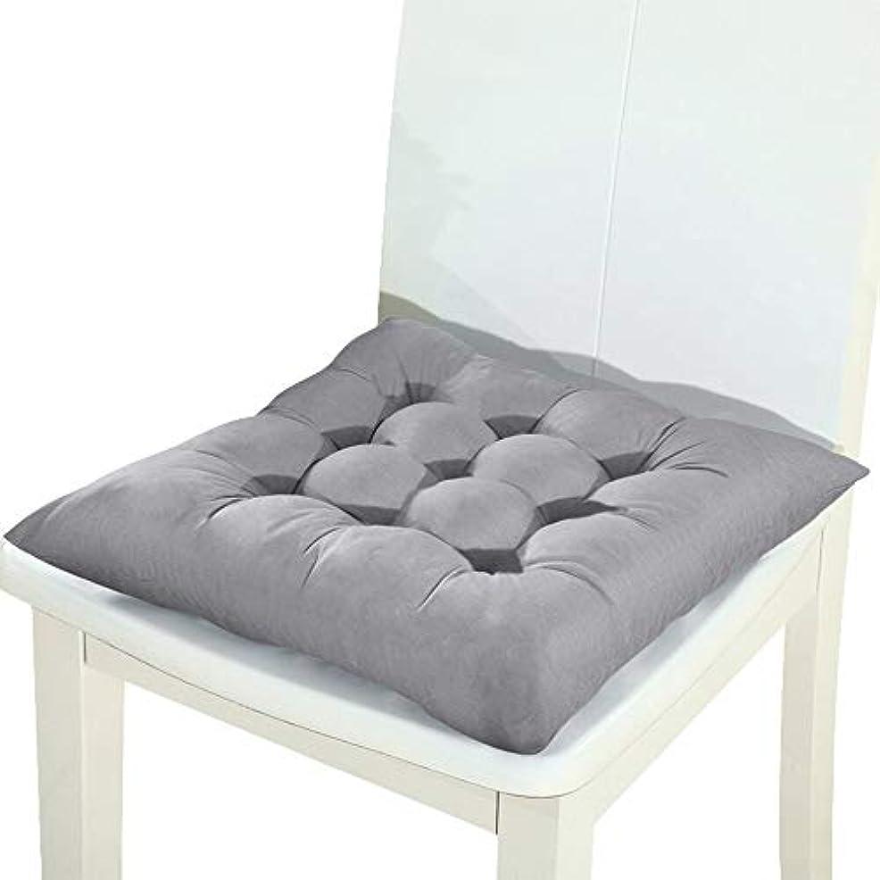なしでアラスカ赤ちゃんLIFE 1/2/4 個 37 × 37 センチメートル座椅子バッククッション保温冬オフィスバーソファ枕臀部椅子クッション家の装飾 クッション 椅子