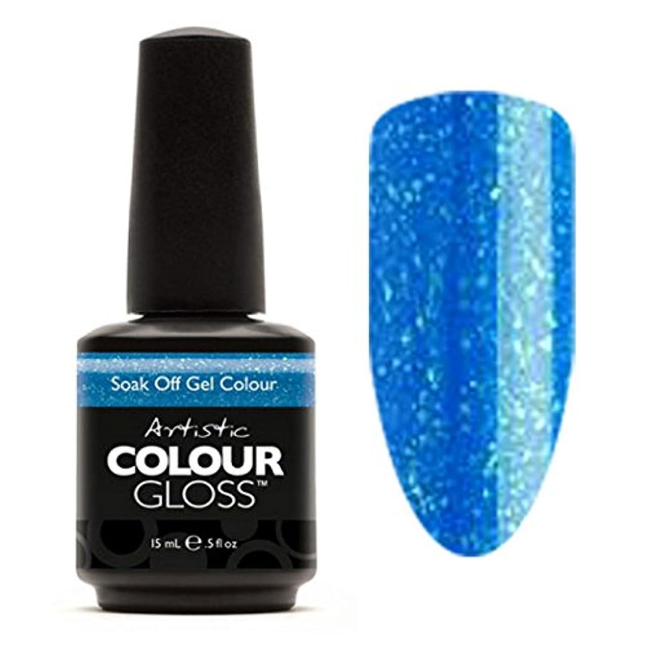 共同選択今晩優しいArtistic Colour Gloss - Frenzy - 0.5oz / 15ml