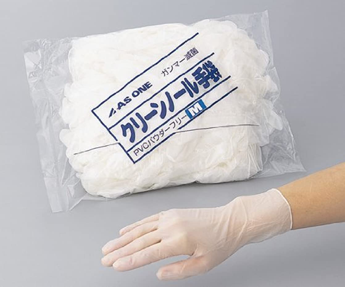 テント意外説得力のあるアズワン6-931-03クリンノール手袋(PVC?γ線滅菌)S100枚入
