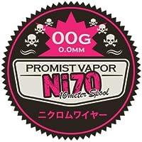 Promist Vapor「Ni 70 ワイヤー」プロミストワイヤー / リビルダブル用品 電子タバコ専用 (25 AWG)