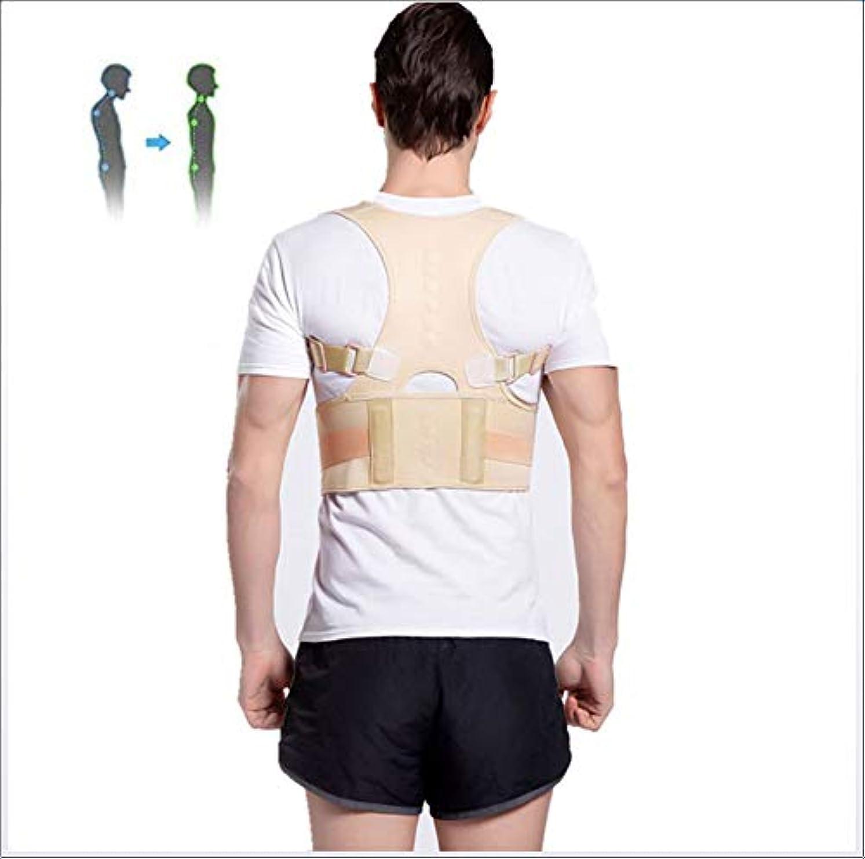 姿勢ブレース、胸部、肩の背中の補正反ハンプバック調整可能な補正は、男の子と女の子の姿勢を改善するのに役立ちます,Flesh,L