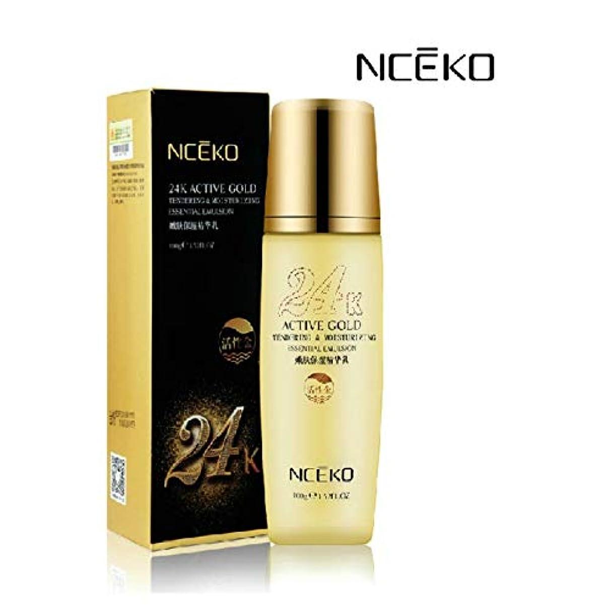 NCEKO 24Kアクティブ若返りエマルジョンフェイスエッセンスモイスチャライジングクリーム寧をエイジングケアアンチリンクルリフティング