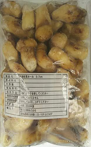 中国産 一級品 冷凍 生松茸 ( AS ) 1kg ( 1本5-7cm ) 業務用 加熱してお召し上がり頂けます。秋の王様 激安