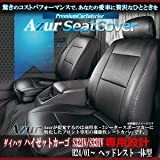 (Azur)フロントシートカバー ダイハツ ハイゼットカーゴS321V S331V (2011年12以降) ヘッドレスト分割型 ds-1635134