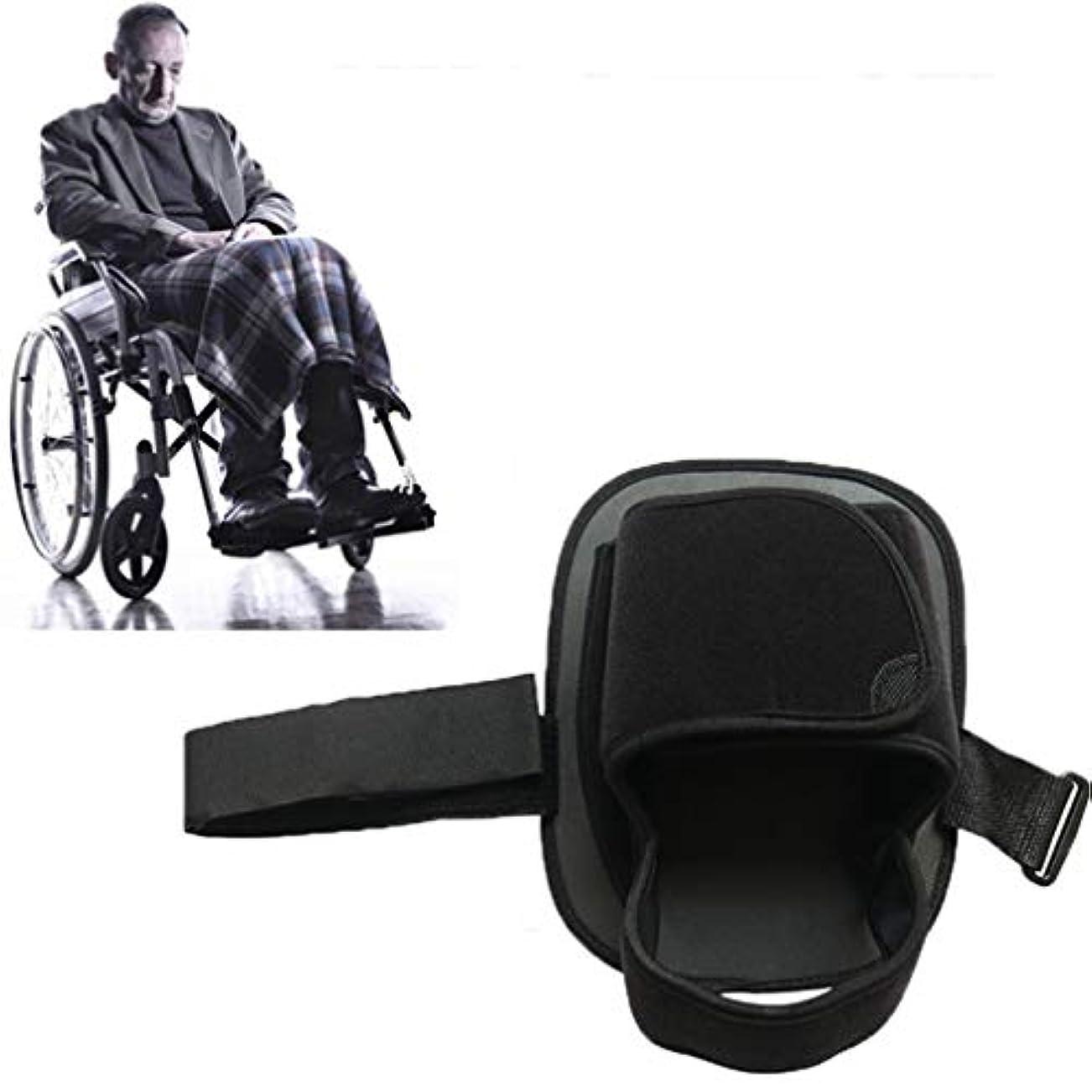 閉じ込めるライドアブセイ車椅子靴ホルダーストラップ安全拘束シューズ(1ペア)高齢者の患者のための車いすペダルフット休符から滑り落ちるの足をキープ
