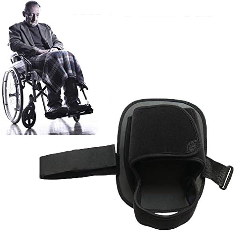ショートカット膜虚栄心車椅子靴ホルダーストラップ安全拘束シューズ(1ペア)高齢者の患者のための車いすペダルフット休符から滑り落ちるの足をキープ