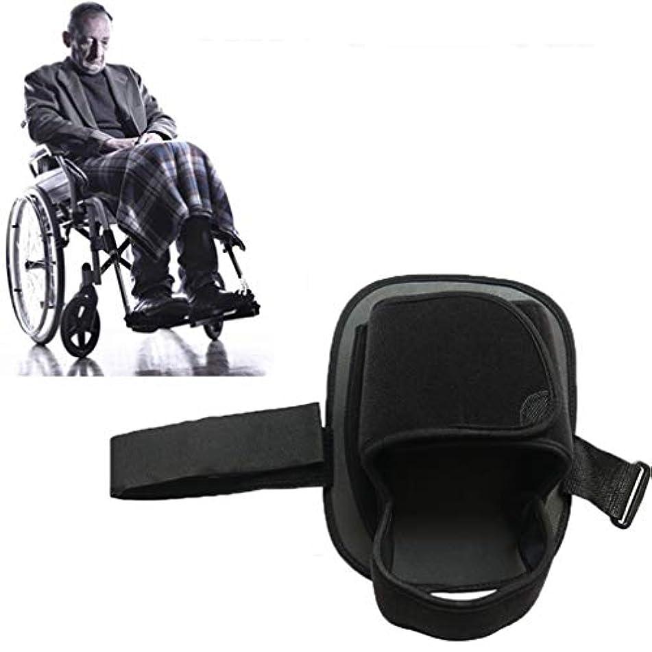 ランプライナー放置車椅子靴ホルダーストラップ安全拘束シューズ(1ペア)高齢者の患者のための車いすペダルフット休符から滑り落ちるの足をキープ