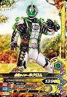 ガンバライジング/ライダータイム1弾/RT1-042 仮面ライダーネクロム N