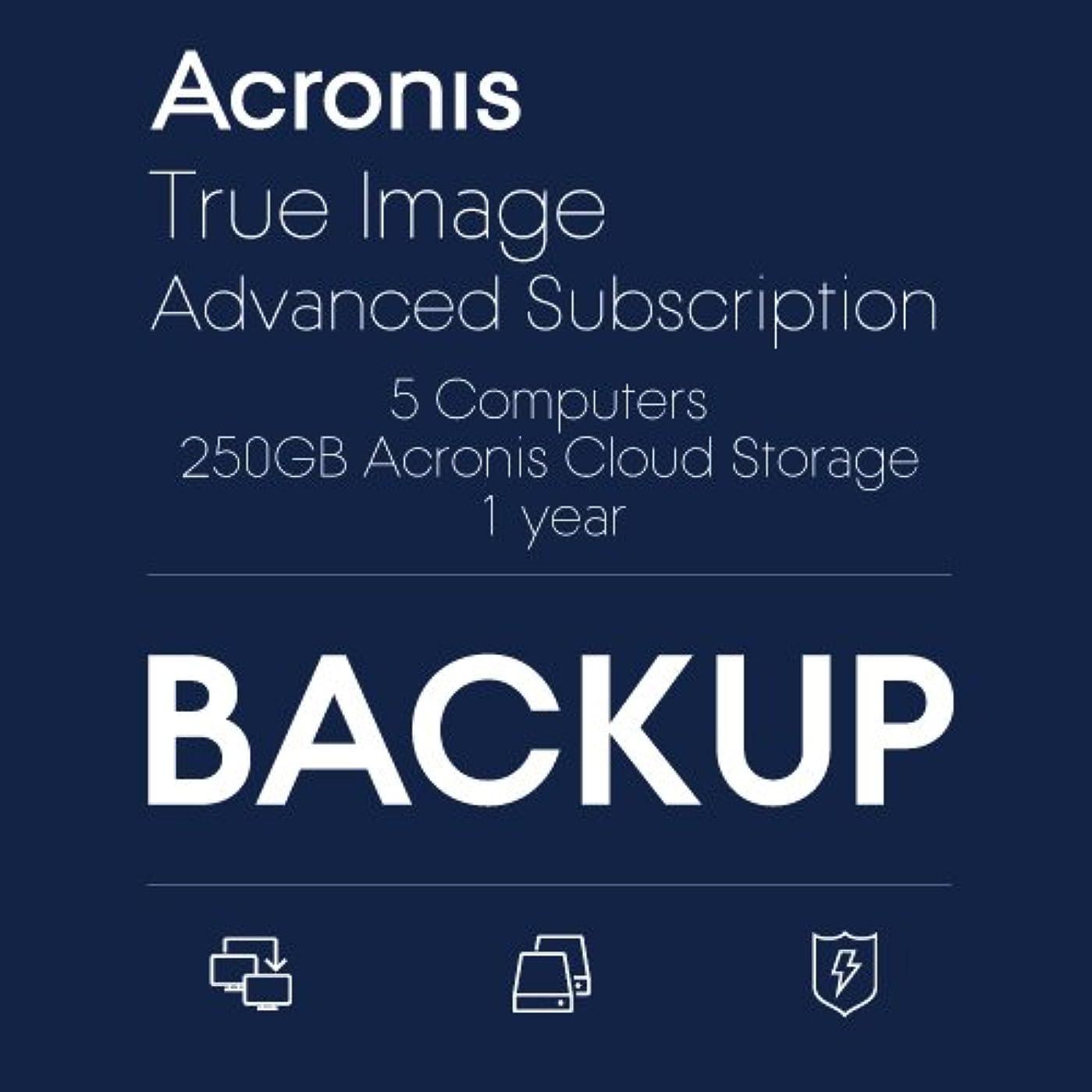 ロータリー増幅するフットボールAcronis True Image Advanced Subscription 5 Computers オンラインコード版