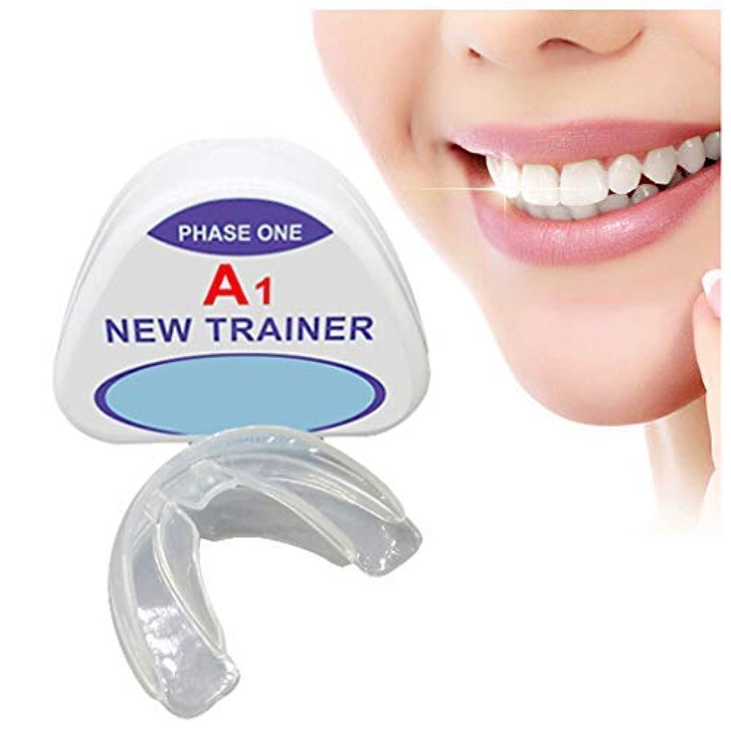 対応するコンベンションマンハッタン歯列矯正トレーナーリテーナー、歯科用マウスガード歯列矯正器具、歯用器具夜予防臼歯ブレース