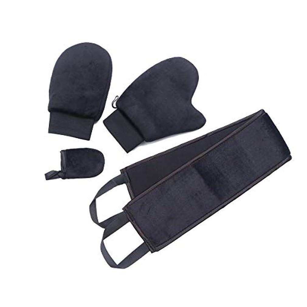 暫定のパシフィック塩辛いSUPVOX 4ピース化粧落とし手袋こすり手袋顔面クリーニングタオル布スパミットソフト洗浄ツール