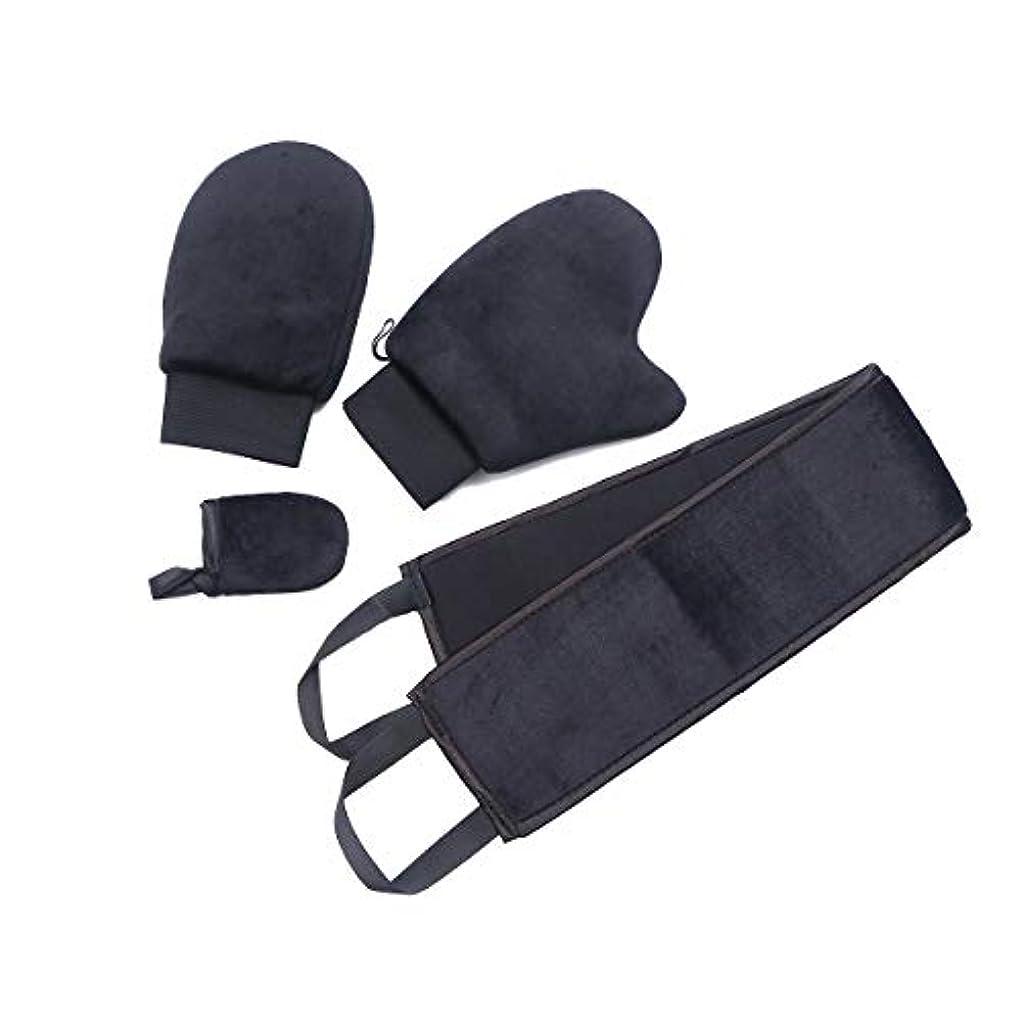 ダンスバリケード欠かせないSUPVOX 4ピース化粧落とし手袋こすり手袋顔面クリーニングタオル布スパミットソフト洗浄ツール