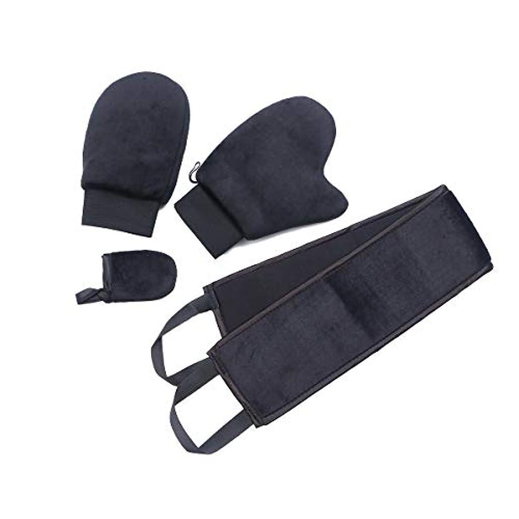 ステレオタイプよろしくマイナスHealifty 4本化粧オイルSPAタンミットアプリケータサンレスタンニンググローブスーツ