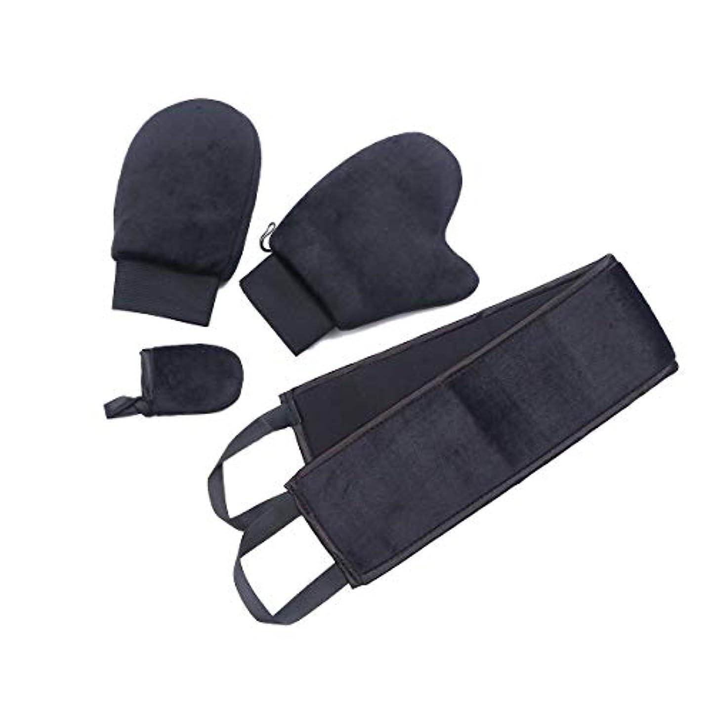 難しいゾーン亡命Healifty 4本化粧オイルSPAタンミットアプリケータサンレスタンニンググローブスーツ