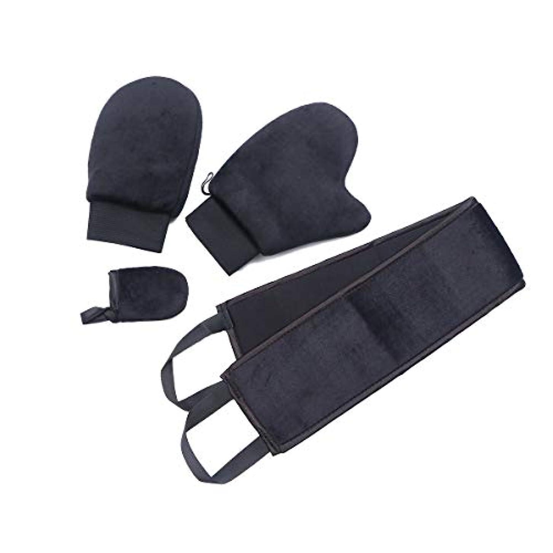 ランチ害虫虚弱Healifty 4本化粧オイルSPAタンミットアプリケータサンレスタンニンググローブスーツ