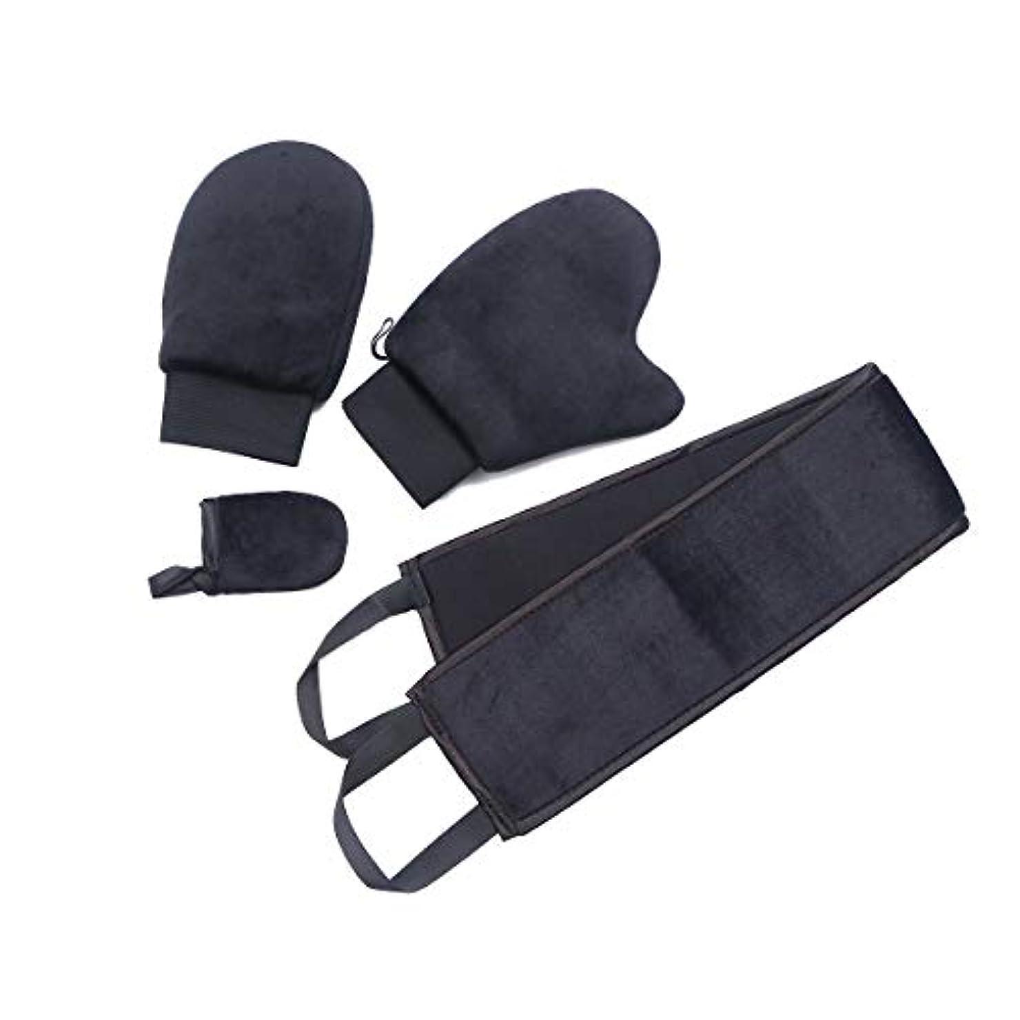 楽しませる餌すきSUPVOX 4ピース化粧落とし手袋こすり手袋顔面クリーニングタオル布スパミットソフト洗浄ツール